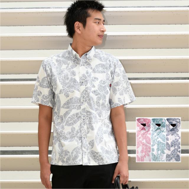 かりゆしウェア 沖縄アロハシャツ メンズ プルメリア柄 ボタンダウン