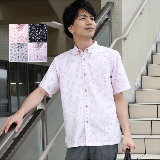 かりゆしウェア 沖縄アロハシャツ メンズ リュウキュウコスミレ柄 ボタンダウン
