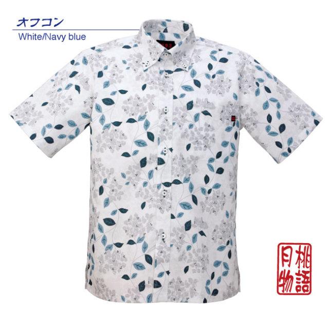 かりゆしウェア 沖縄アロハシャツ メンズ ブーゲンビリア柄 ボタンダウン