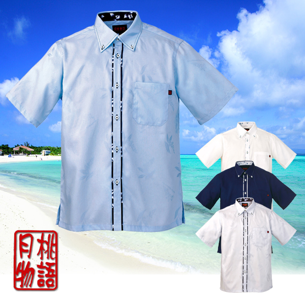 かりゆしウェア 沖縄アロハシャツ メンズ 月桃ジャガード柄 ボタンダウン