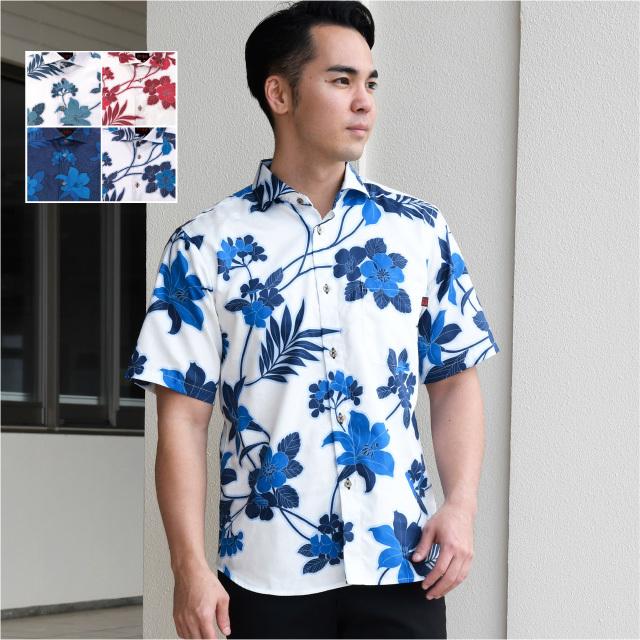 かりゆしウェア 沖縄アロハシャツ メンズ テッポウユリ柄 ホリゾンタル