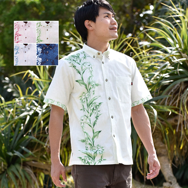 かりゆしウェア 沖縄アロハシャツ メンズ 月桃ストライプ柄 ボタンダウン