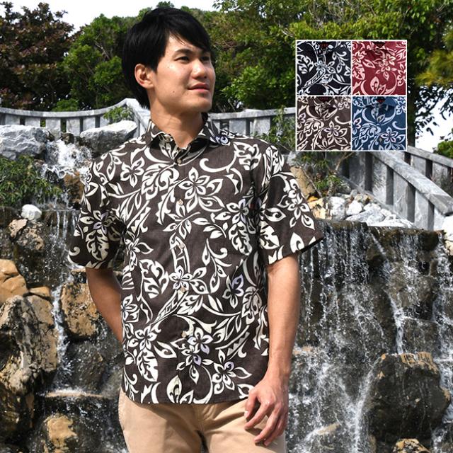 かりゆしウェア 沖縄アロハシャツ メンズ プルメリアトライバル柄 ホリゾンタル衿