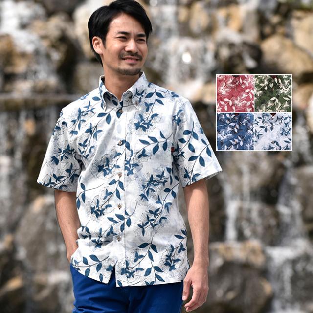 かりゆしウェア 沖縄アロハシャツ メンズ サガリバナ柄 ボタンダウン