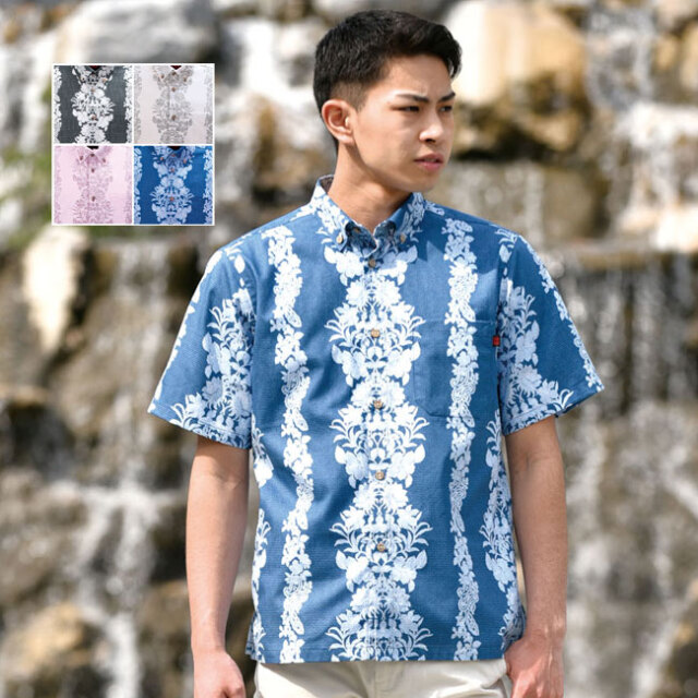 かりゆしウェア 沖縄アロハシャツ メンズ ハイビストライプ柄 ボタンダウン