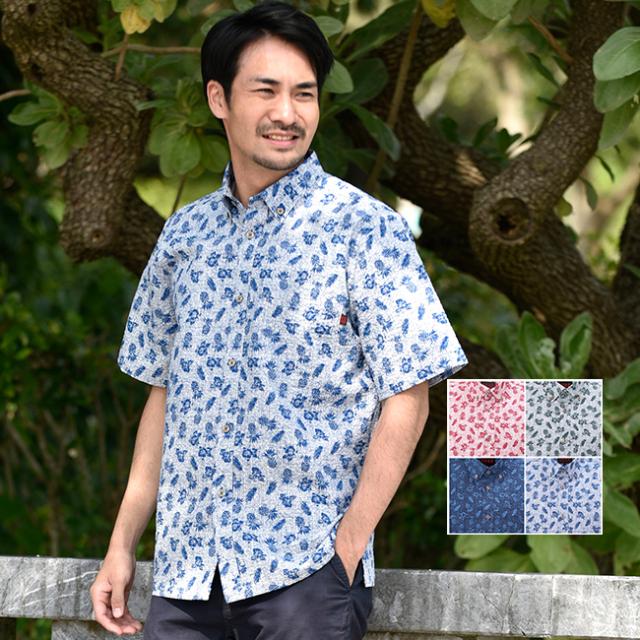 かりゆしウェア 沖縄アロハシャツ メンズ パイナップル小柄 ボタンダウン