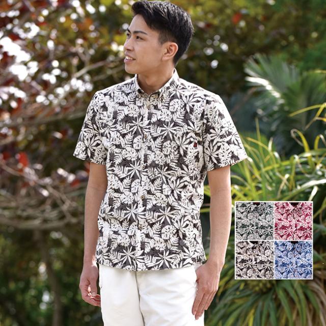 かりゆしウェア 沖縄アロハシャツ メンズ リーフ柄 ボタンダウン ボディフィット
