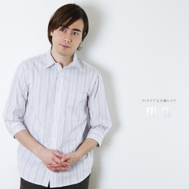 メンズ七分袖 ストライプ柄布帛シャツ 日本製