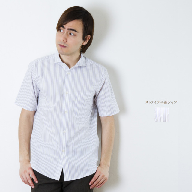 メンズ半袖 ストライプ柄布帛シャツ 日本製