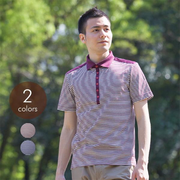 メンズ 綿100%ボーダー半袖シャツ