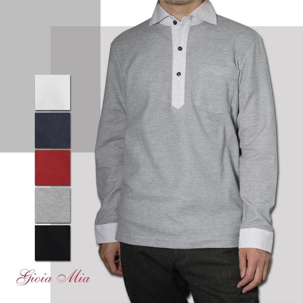 メンズ チェック衿鹿の子長袖シャツ【日本製】