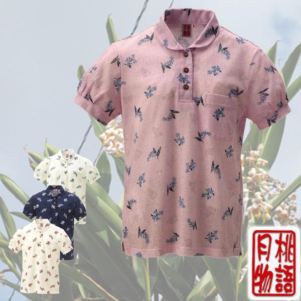 かりゆしウェア ポロシャツ レディース 月桃物語 月桃小花柄 丸衿