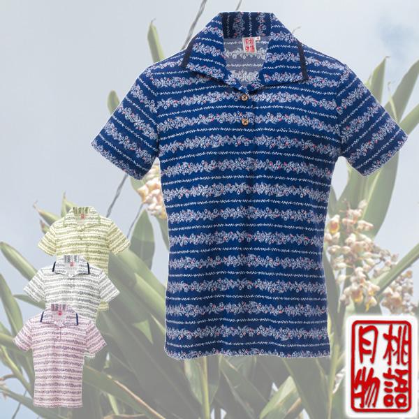 かりゆしウェア ポロシャツ レディース 月桃物語 ブーゲン小花ボーダー柄 はみ出し衿