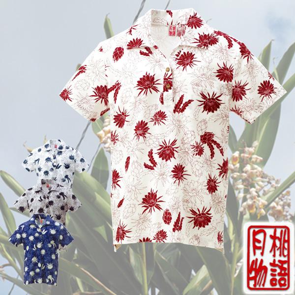かりゆしウェア ポロシャツ レディース 月桃物語 ドラゴンフルーツ柄 スキッパー