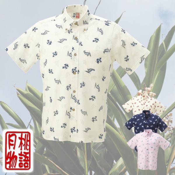 かりゆしウェア ポロシャツ メンズ 月桃物語 月桃小花柄 全シャツボタンダウン
