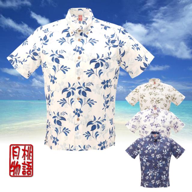かりゆしウェア ニットシャツ メンズ テッポウユリ柄 全開シャツ ボタンダウン