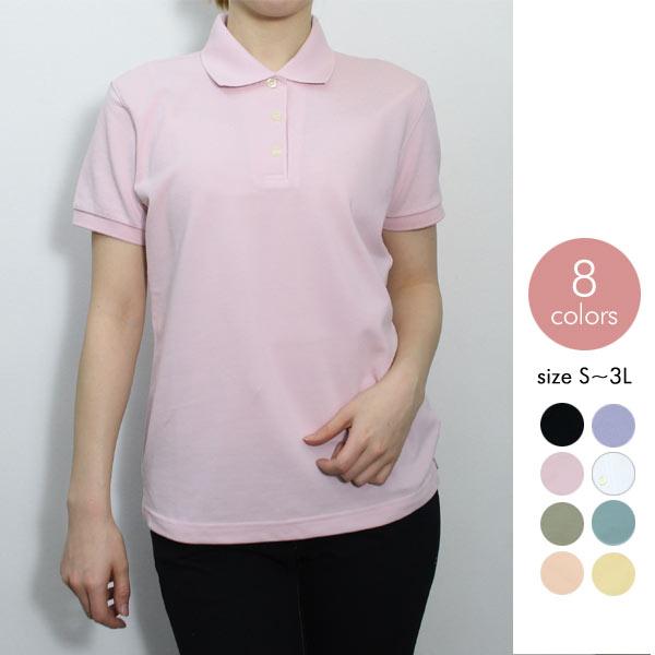 スーピマ綿形態安定UV半袖ポロシャツ(245213)