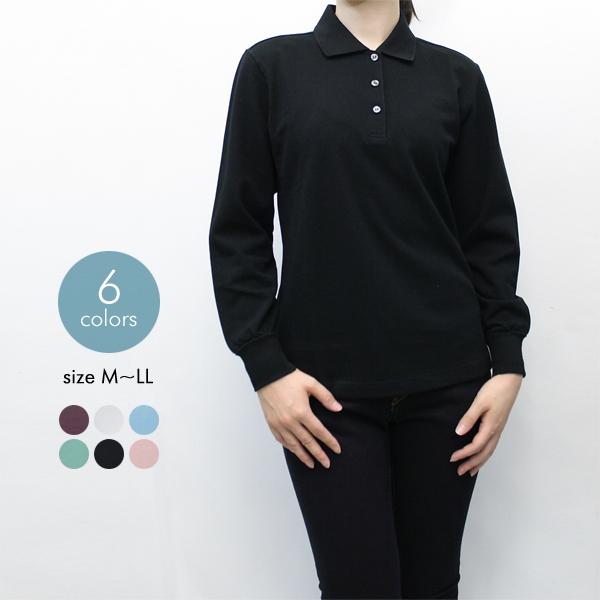 レディース スーピマ綿形態安定UVカットポロシャツ