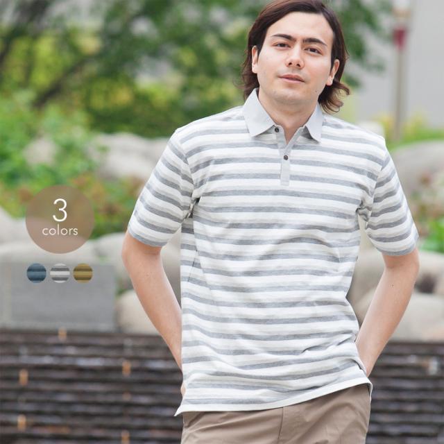 メンズ杢ボーダー半袖ポロシャツ