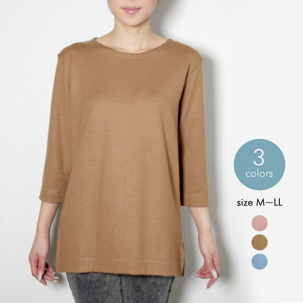 ウール100%暖かロングプルオーバー【日本製】