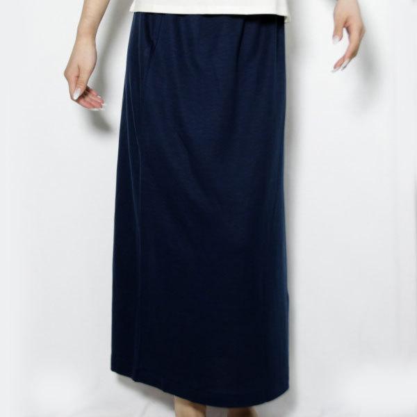 テンセル100%のロングスカート