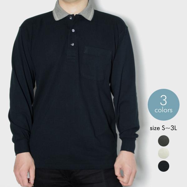 メンズ 長袖ポロシャツ【日本製】
