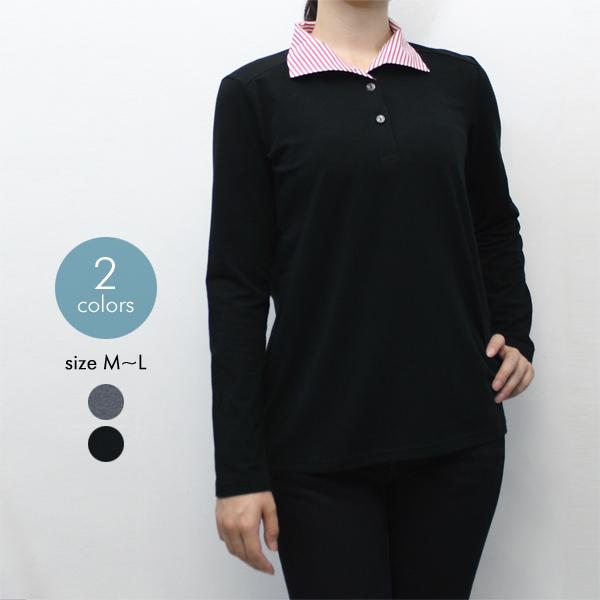 レディース コンパクトコットンベア天竺 イタリアンカラーシャツ【日本製】(黒・Lサイズ)