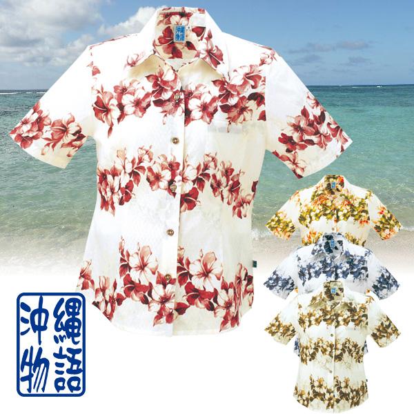 かりゆしウェア【沖縄物語】レディース 水彩ハイビボーダー柄 スキッパー