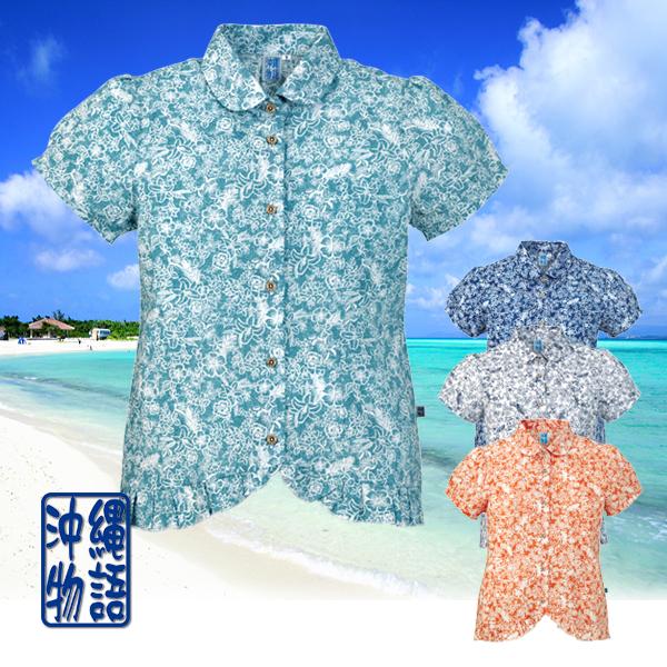 かりゆしウェア 沖縄アロハシャツ レディース 小花柄 キャップスリーブ