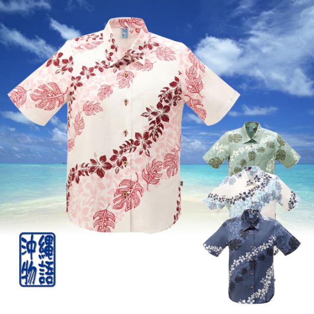 かりゆしウェア 沖縄産アロハシャツ レディース リーフバイヤス柄 シャツカラー