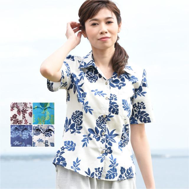 かりゆしウェア 沖縄アロハシャツ レディース ハイビモンステラ柄 スキッパー 半袖
