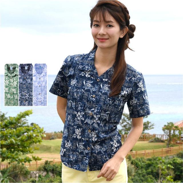 かりゆしウェア 沖縄アロハシャツ レディース パッチワーク柄 開襟 半袖