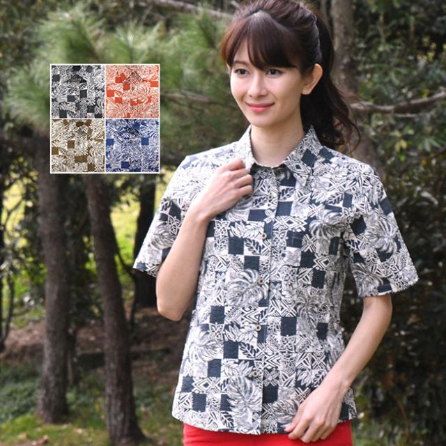かりゆしウェア 沖縄アロハシャツ レディース パッチワークリーフ柄 シャツカラー半袖