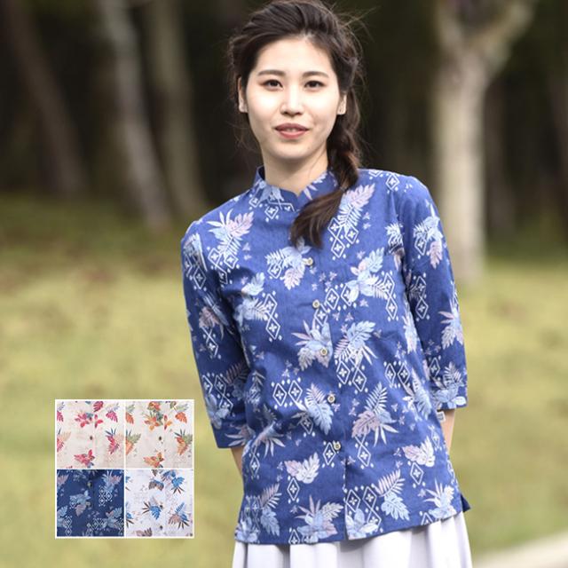 かりゆしウェア 沖縄アロハシャツ レディース 琉球地紋柄 マオカラー七分袖