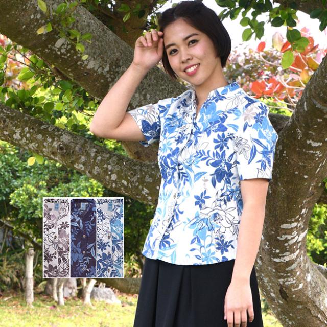 かりゆしウェア 沖縄アロハシャツ レディース ユリ月下美人柄 スタンドスキッパー半袖