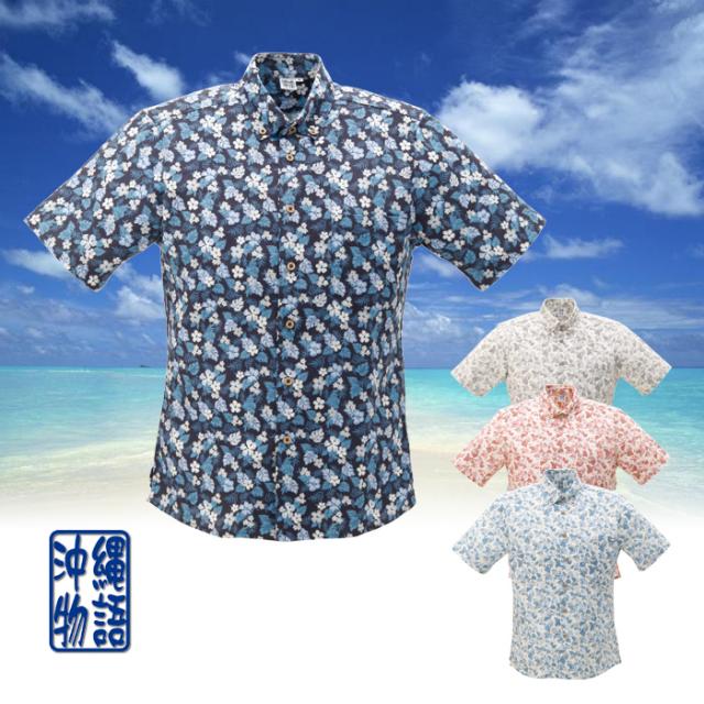 かりゆしウェア 沖縄産アロハシャツ メンズ 小柄ハイビスカス ボタンダウン
