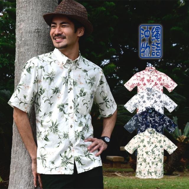 かりゆしウェア 沖縄アロハシャツ メンズ デイゴ柄 ボタンダウン