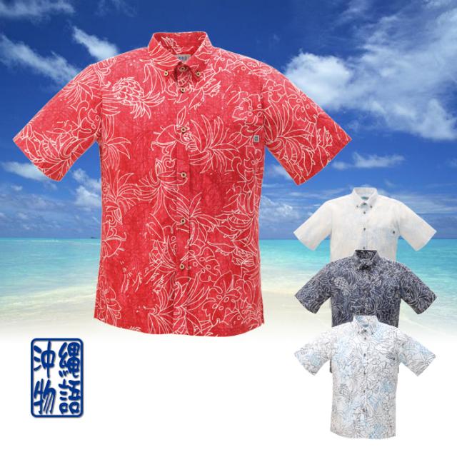 かりゆしウェア 沖縄産アロハシャツ メンズ パイナップルライン柄 ボタンダウン