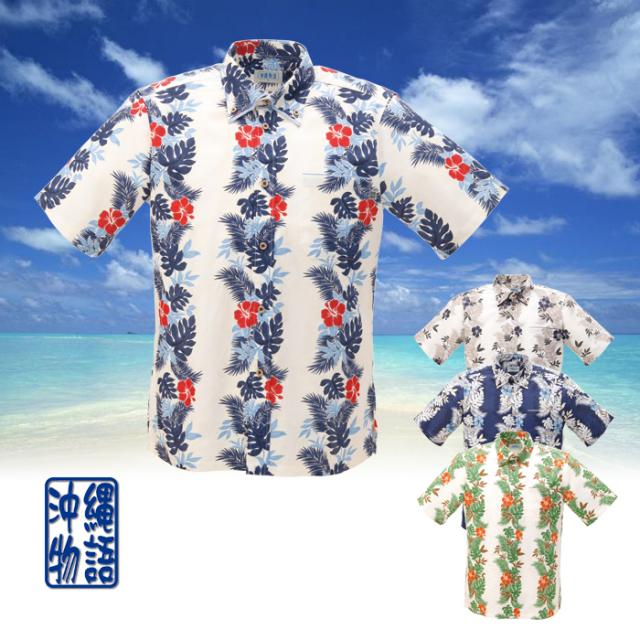 かりゆしウェア 沖縄産アロハシャツ メンズ ハイビストライプ柄 ボタンダウン