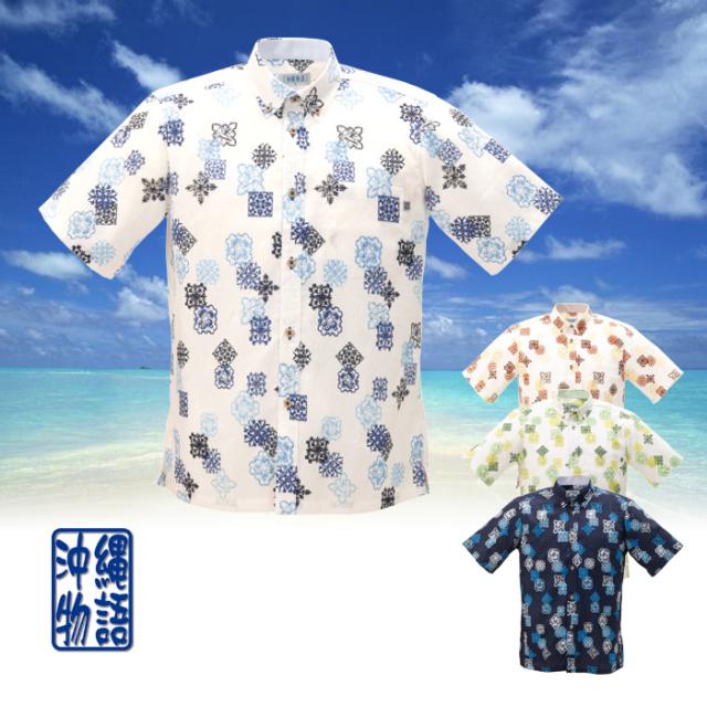 かりゆしウェア 沖縄産アロハシャツ メンズ スクエアハイビ柄 ボタンダウン