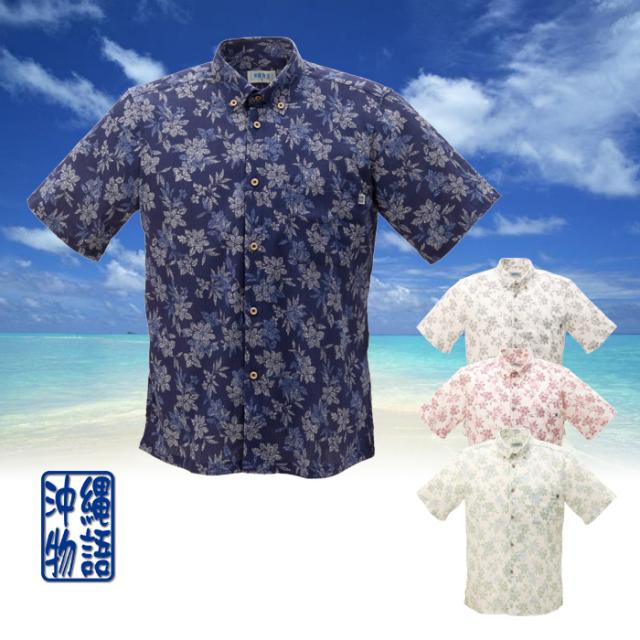かりゆしウェア 沖縄産アロハシャツ メンズ 花柄 ボタンダウン