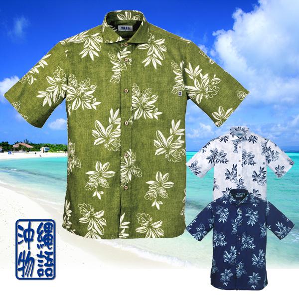 かりゆしウェア 沖縄アロハシャツ メンズ リーフ柄 ホリゾンタル