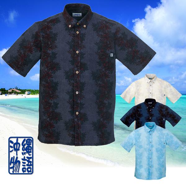 かりゆしウェア 沖縄アロハシャツ メンズ リーフストライプ柄 ボタンダウン