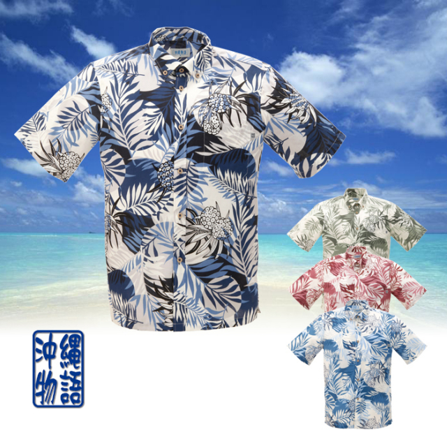 かりゆしウェア 沖縄産アロハシャツ メンズ アダン柄 ボタンダウン