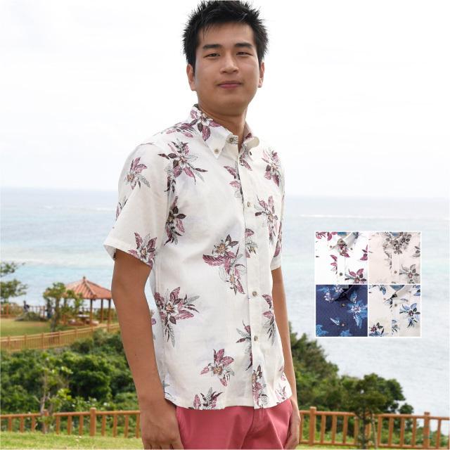 かりゆしウェア 沖縄アロハシャツ メンズ 月桃リーフ柄 ボタンダウン