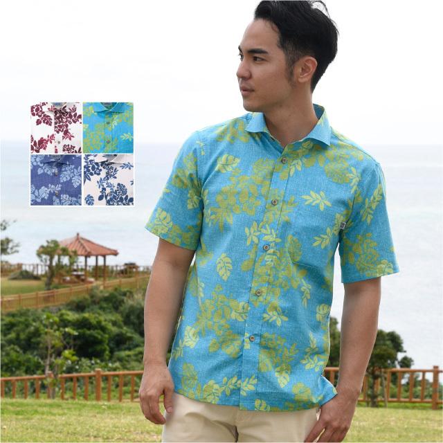 かりゆしウェア 沖縄アロハシャツ メンズ ハイビモンステラ柄 ホリゾンタル
