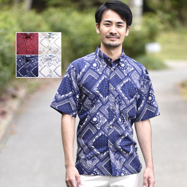 かりゆしウェア 沖縄アロハシャツ メンズ バンダナ柄 ボタンダウン