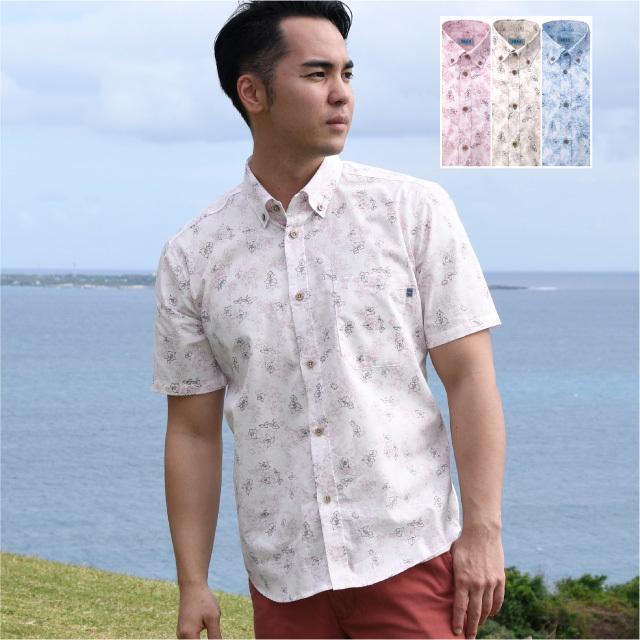 かりゆしウェア 沖縄アロハシャツ メンズ ブーゲン小花柄 ボタンダウン ボディフィット