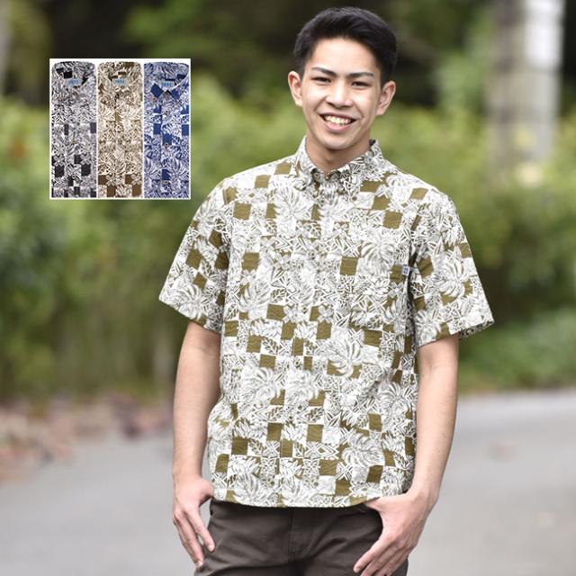 かりゆしウェア 沖縄アロハシャツ メンズ パッチワークリーフ柄 ボタンダウン