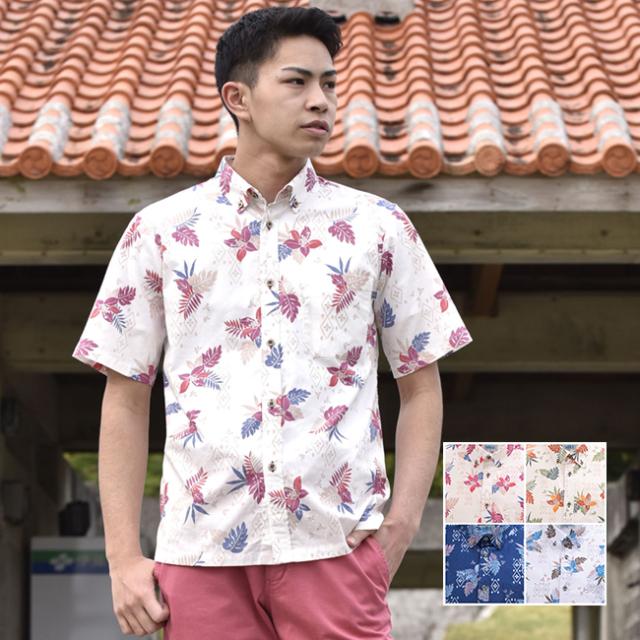 かりゆしウェア 沖縄 アロハシャツ メンズ 琉球地紋柄 ボタンダウン
